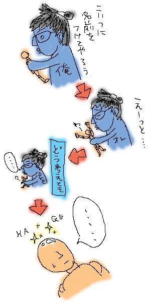 071127-01.jpg
